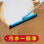 木晖魔法扫把扫头发神器浴室刮水器地刮地板单个家用拖把扫地扫帚