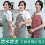 家用可擦手围裙女工作厨房防水防油大人男时尚做饭罩衣围腰护衣
