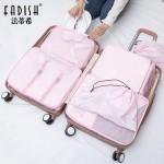 旅行布袋收纳束口袋行李箱待产包收纳袋整理包行李分装袋收纳包