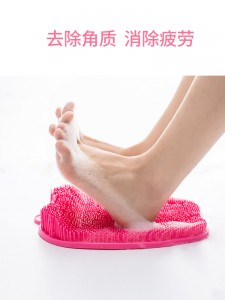 网红洗脚神器地贴式家用按摩脚垫懒人刷脚去死皮垫子可悬挂