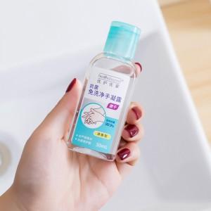 免水洗手液便携式旅行必备洗漱用品随身免洗净手露迷你50ml
