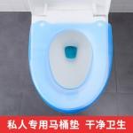合租房个人专用塑料马桶垫 防水通用马桶座圈垫