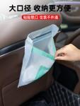便携车载垃圾袋自粘贴式汽车内用品一次性呕吐袋学生小号桌面收纳15枚入